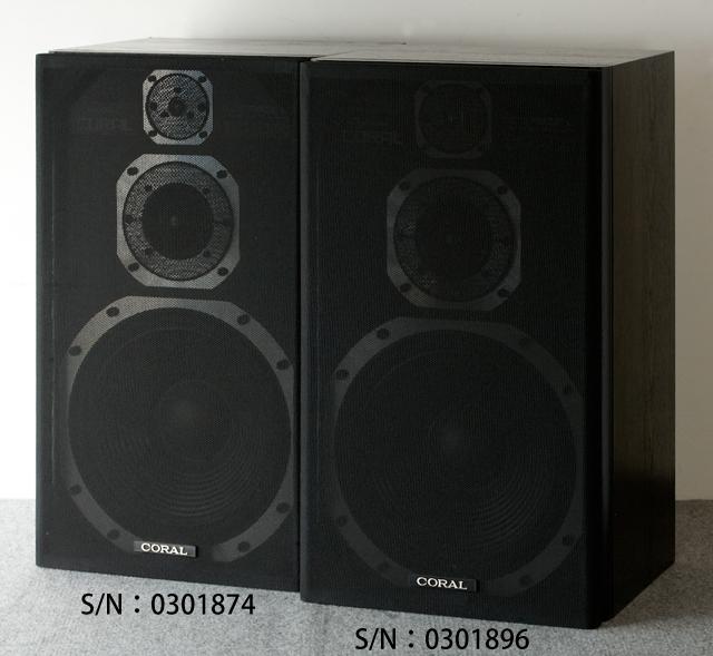 CORAL:コーラルの3ウェイスピーカーシステム「DX-THREE/II」-01