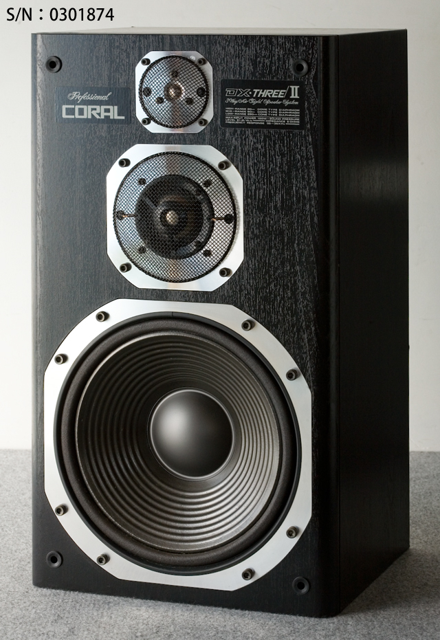 CORAL:コーラルの3ウェイスピーカーシステム「DX-THREE/II」-08