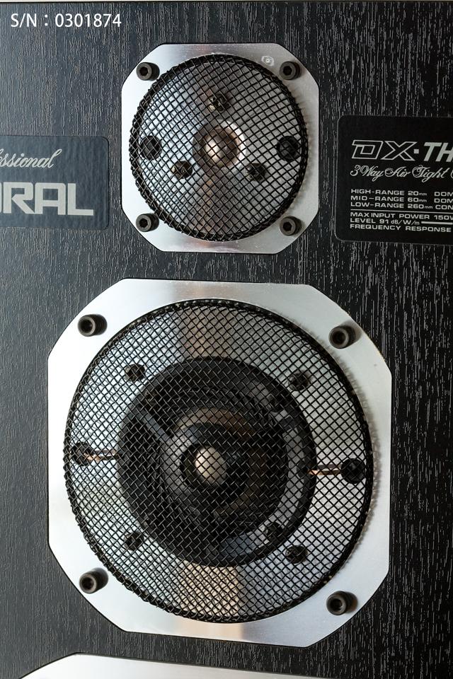 CORAL:コーラルの3ウェイスピーカーシステム「DX-THREE/II」-10