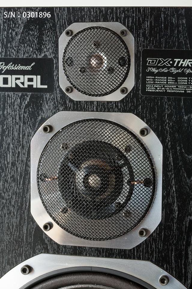 CORAL:コーラルの3ウェイスピーカーシステム「DX-THREE/II」-17