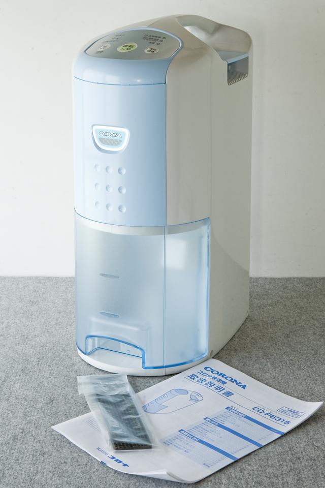 CORONA:コロナの除湿機「CD-P6315」-04