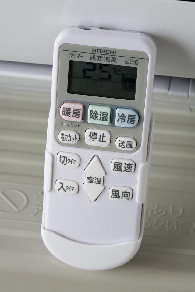 HITACHI:日立のルームエアコン、白くまくん「RAS-AJ22D」2014年製-03