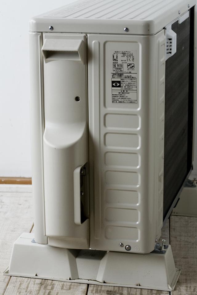 HITACHI:日立のルームエアコン、白くまくん「RAS-AJ22D」2014年製-19