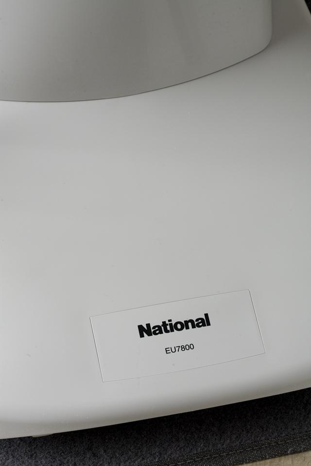 National:ナショナルのJOBA:ジョーバ「EU7800」-04