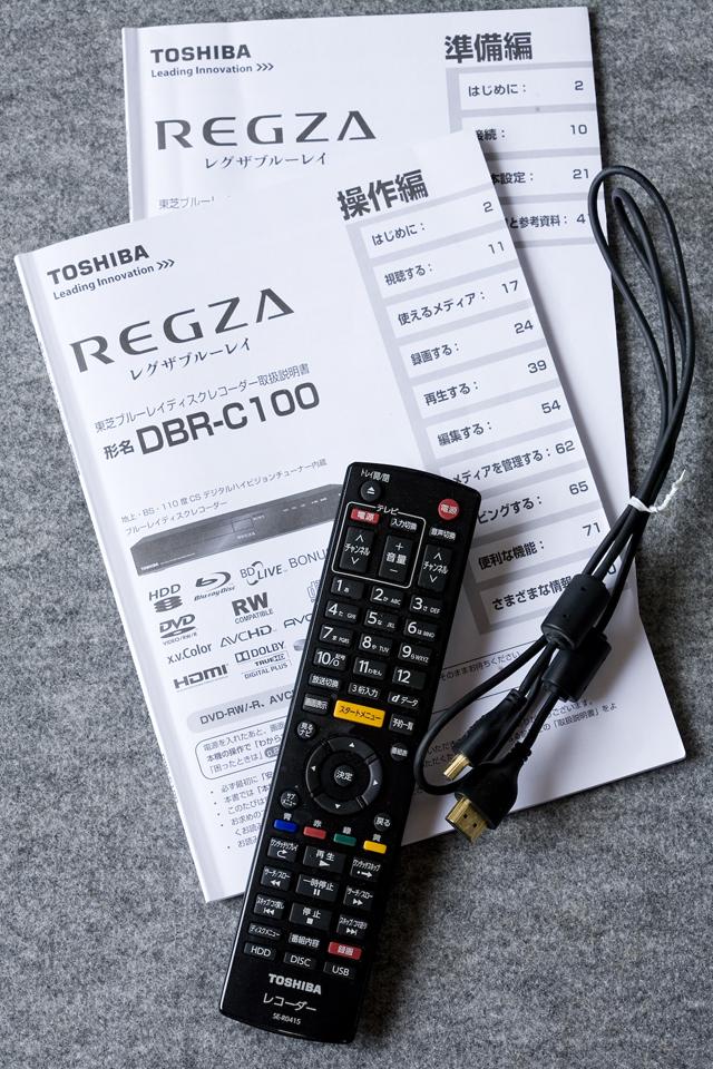TOSHIBA:東芝のREGZA:レグザブルーレイレコーダー「DBR-C100」-07