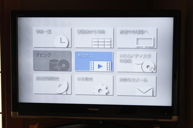 TOSHIBA:東芝のREGZA:レグザブルーレイレコーダー「DBR-C100」-09
