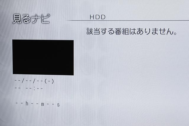 TOSHIBA:東芝のREGZA:レグザブルーレイレコーダー「DBR-C100」-10
