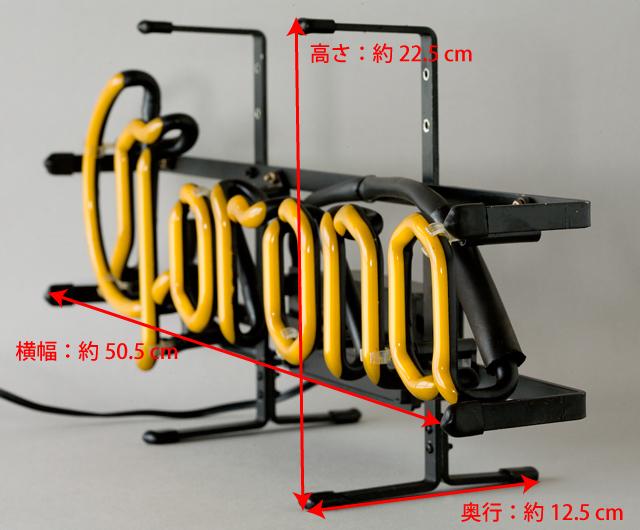 「Corona:コロナビール」のネオン管サイン看板-05a
