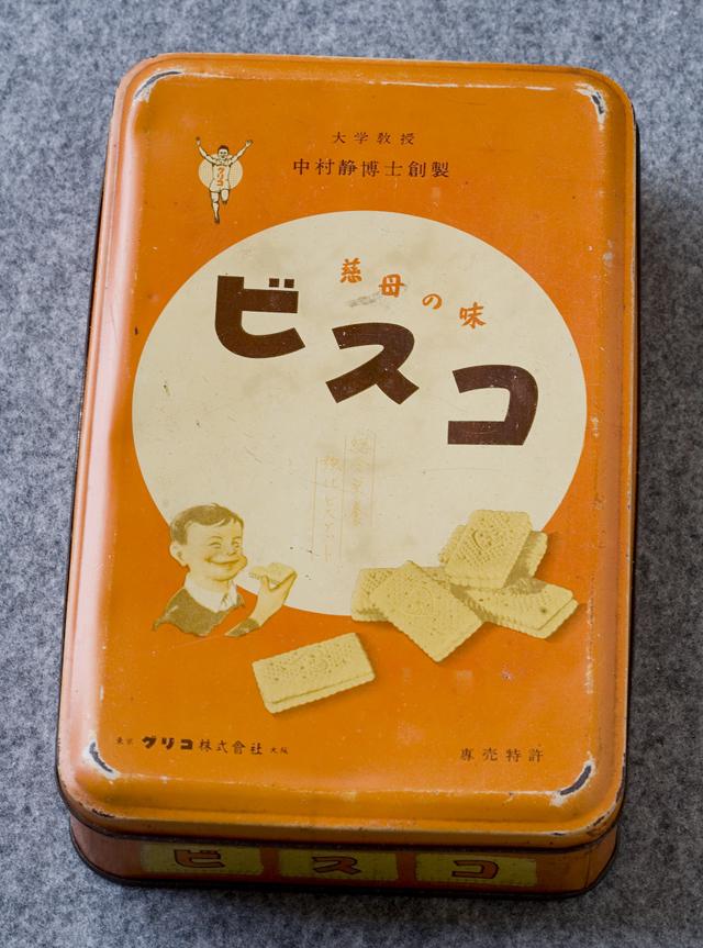 アンティークなglico:グリコの「2代目ビスコ坊や」の箱型ブリキ空缶-01