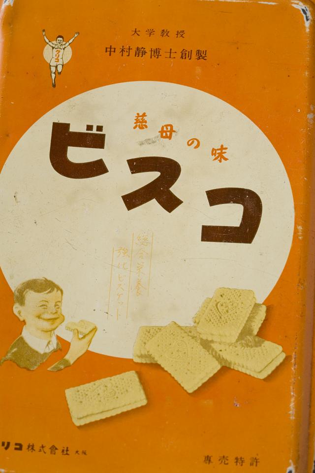 アンティークなglico:グリコの「2代目ビスコ坊や」の箱型ブリキ空缶-02