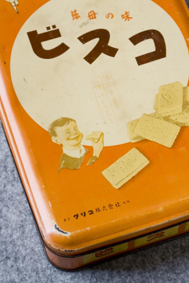 アンティークなglico:グリコの「2代目ビスコ坊や」の箱型ブリキ空缶-03