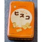 アンティークなglico:グリコの「2代目ビスコ坊や」の箱型ブリキ空缶