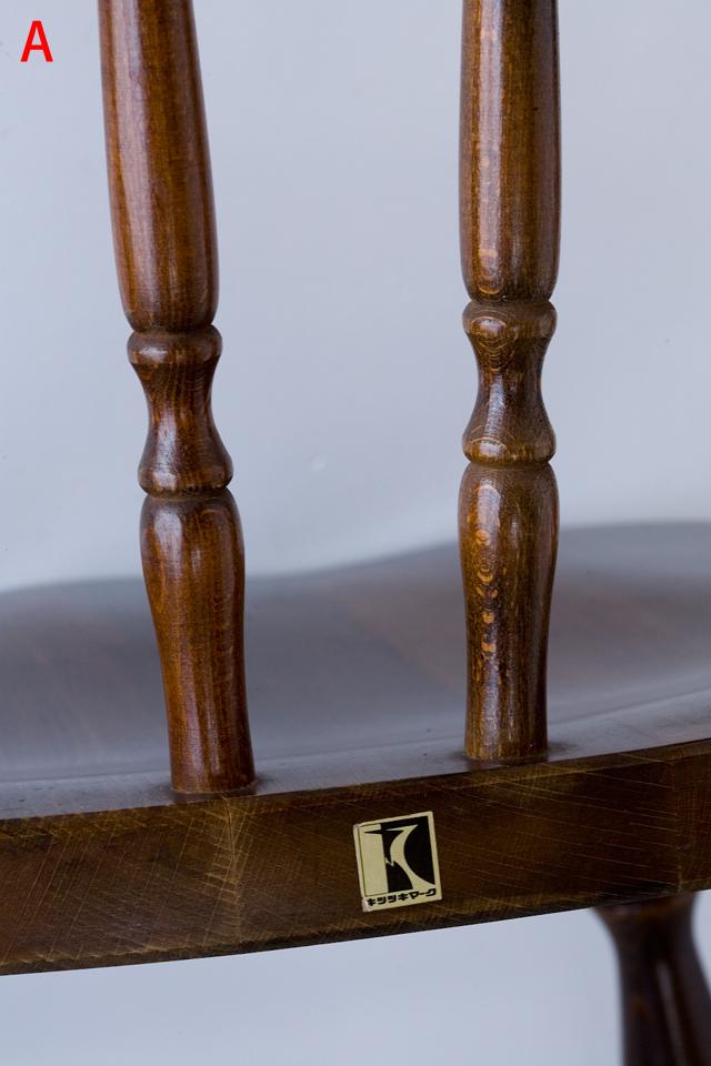 キツツキマークの飛騨産業、穂高チェア:DK268の2脚セット-15