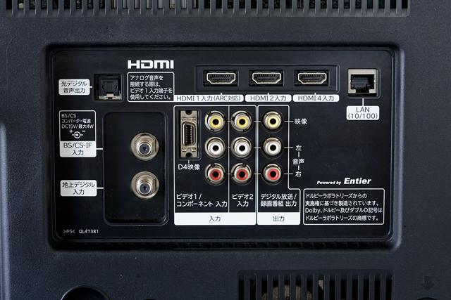HITACHI:日立の32V型液晶テレビ:TV「L32-XP07」-04