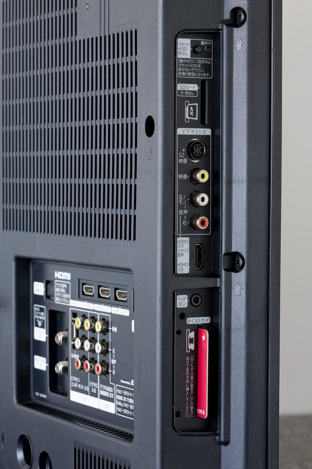 HITACHI:日立の32V型液晶テレビ:TV「L32-XP07」-06