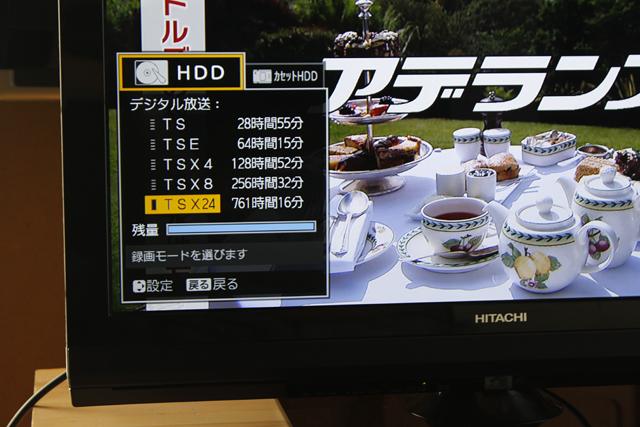HITACHI:日立の32V型液晶テレビ:TV「L32-XP07」-13