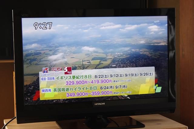 HITACHI:日立の32V型液晶テレビ:TV「L32-XP07」-15