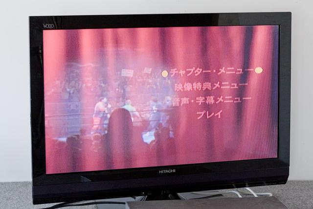 HITACHI:日立の32V型液晶テレビ:TV「L32-XP07」-16
