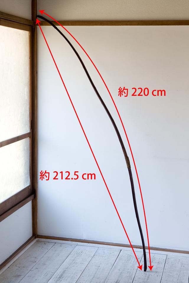 弓道「南崎美利」の和弓-01