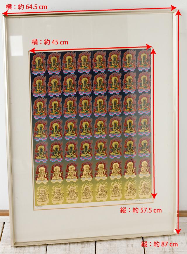 前田常作:Josaku Maedaの版画?シルクスクリーン?「不動明王56図」-01a