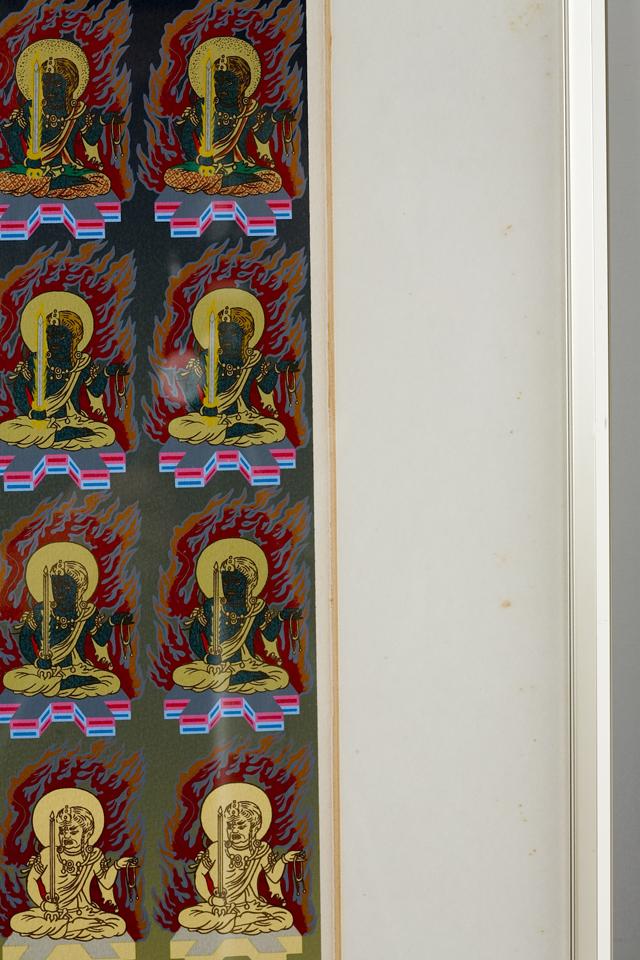 前田常作:Josaku Maedaの版画?シルクスクリーン?「不動明王56図」-11