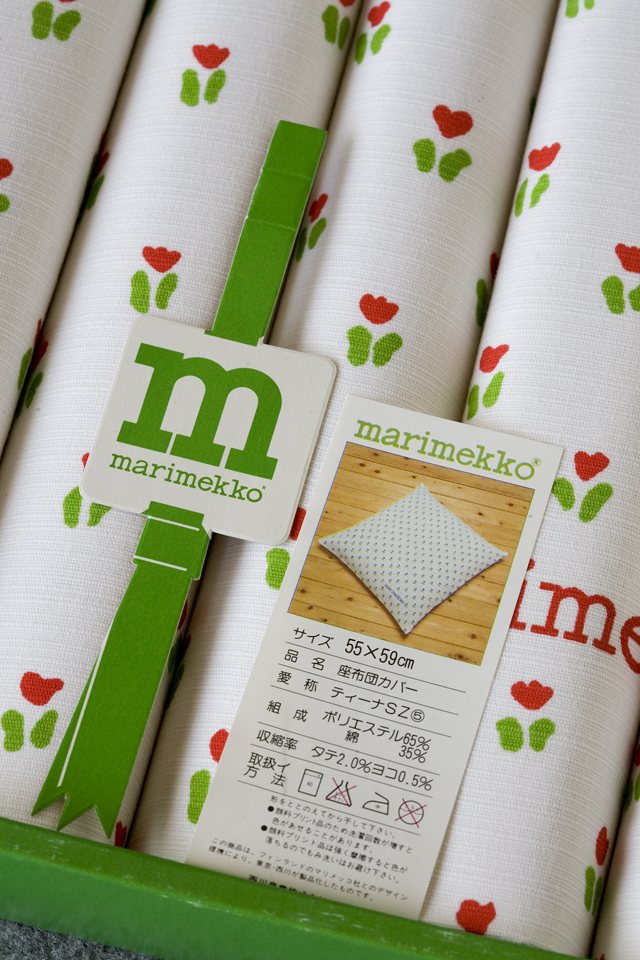 marimekko:マリメッコの食器・バッグ・布・生地-17