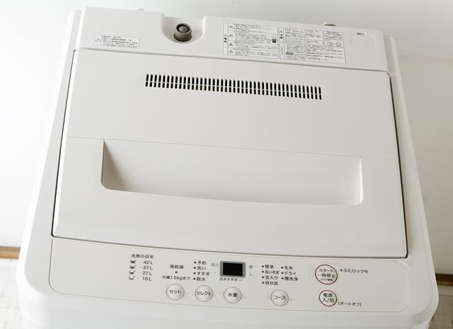 無印良品:MUJIの洗濯機「AQW-MJ45」-03