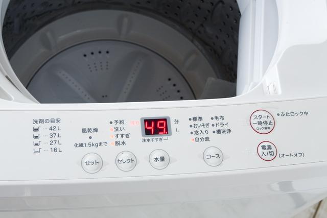 無印良品:MUJIの洗濯機「AQW-MJ45」-04