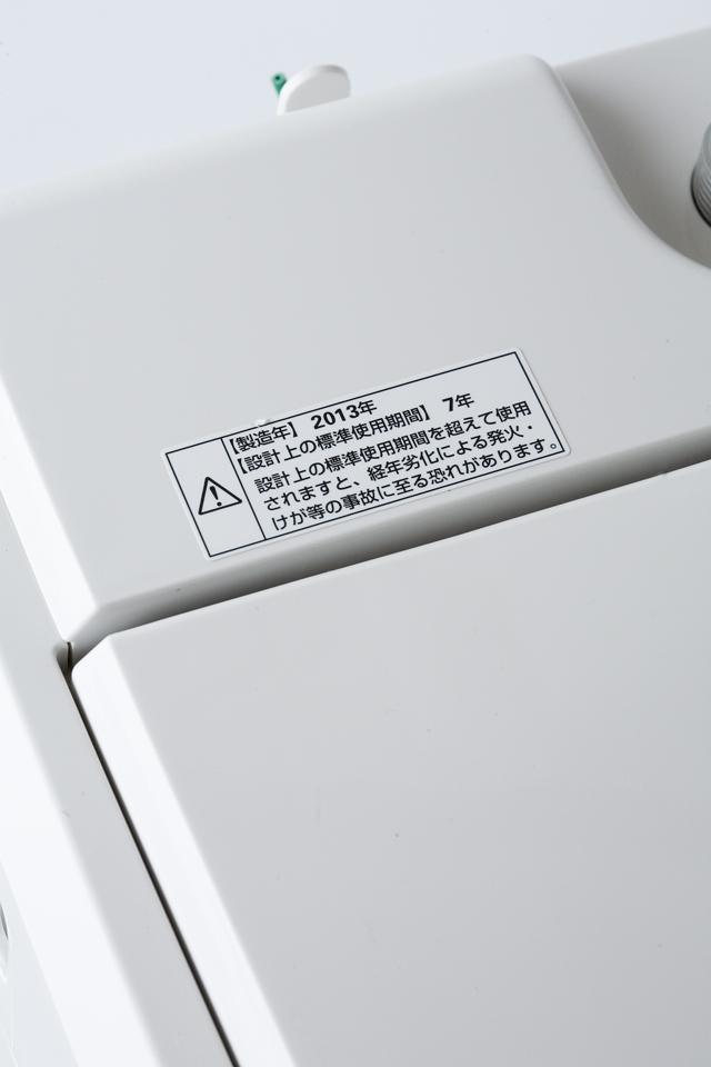 無印良品:MUJIの洗濯機「AQW-MJ45」-07