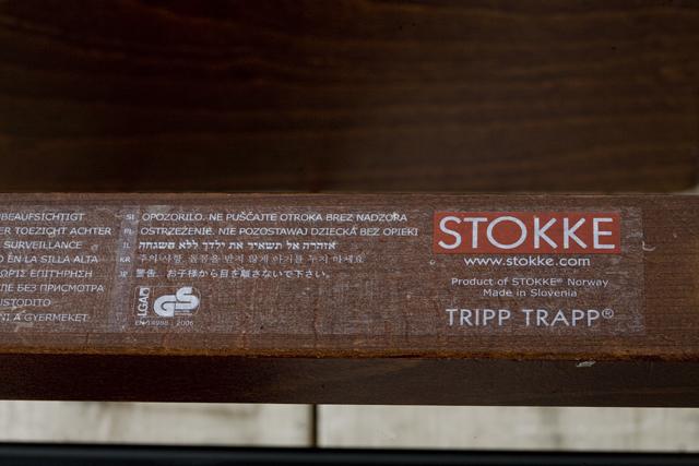 北欧デザインベビーチェア、STOKKE:ストッケのTRIPP TRAPP:トリップトラップ-14
