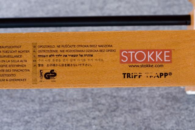 stokke-tripp-trapp-cherry-12