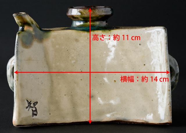 壷屋焼作家「宮城智作」の線彫双魚文抱瓶-04a