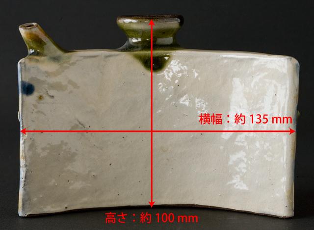 壷屋焼作家「島袋常戸作」の線彫双魚文抱瓶-02a