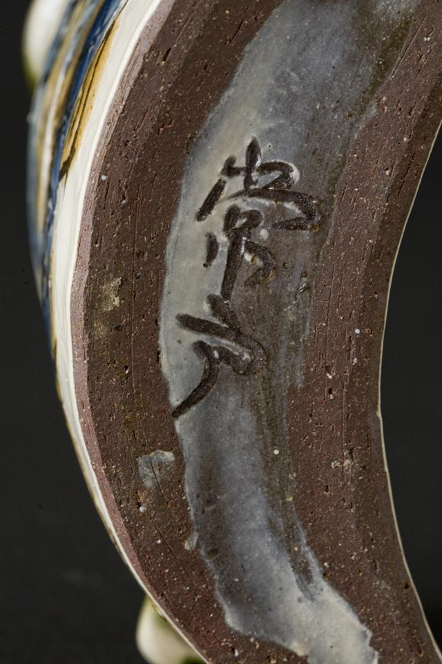 壷屋焼作家「島袋常戸作」の線彫双魚文抱瓶-04