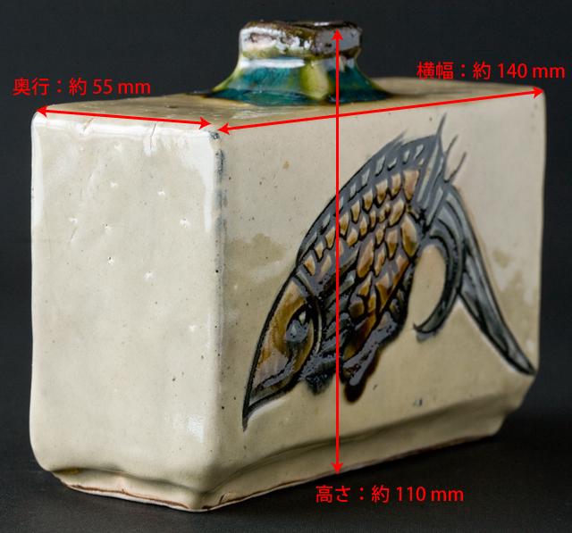壷屋焼作家「宮城智作」の線彫双魚文角瓶-04a
