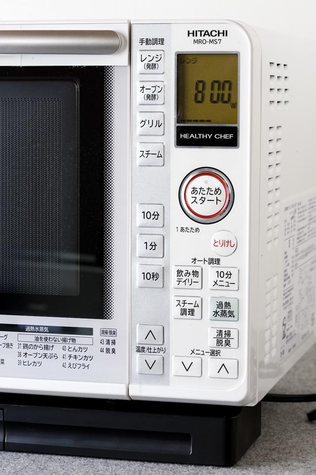 HITACHI:日立のオーブンレンジ「コンパクト ヘルシーシェフ:MRO-MS7」-02