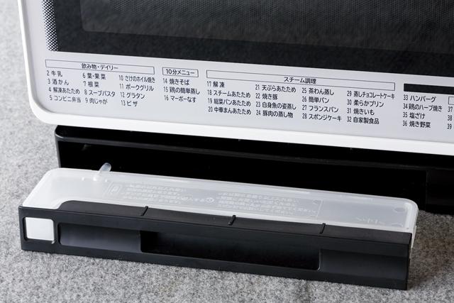 HITACHI:日立のオーブンレンジ「コンパクト ヘルシーシェフ:MRO-MS7」-03