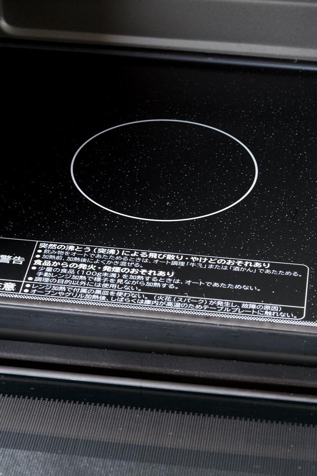 HITACHI:日立のオーブンレンジ「コンパクト ヘルシーシェフ:MRO-MS7」-05