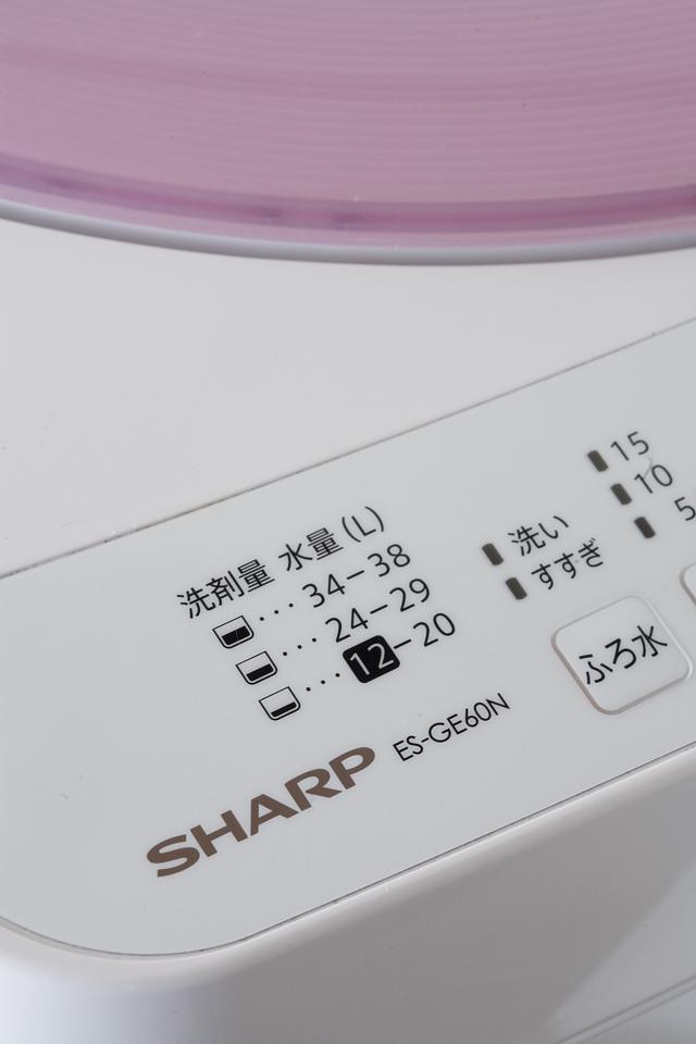 SHARP:シャープの全自動洗濯機「ES-GE60N」-07