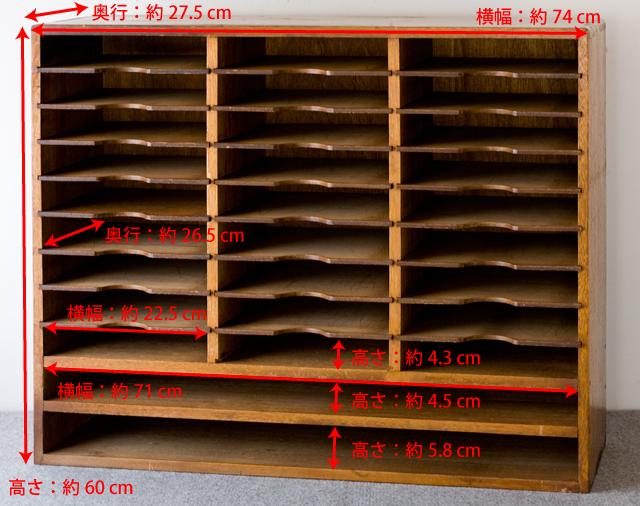 アンティークな古い木製レターケース-01a
