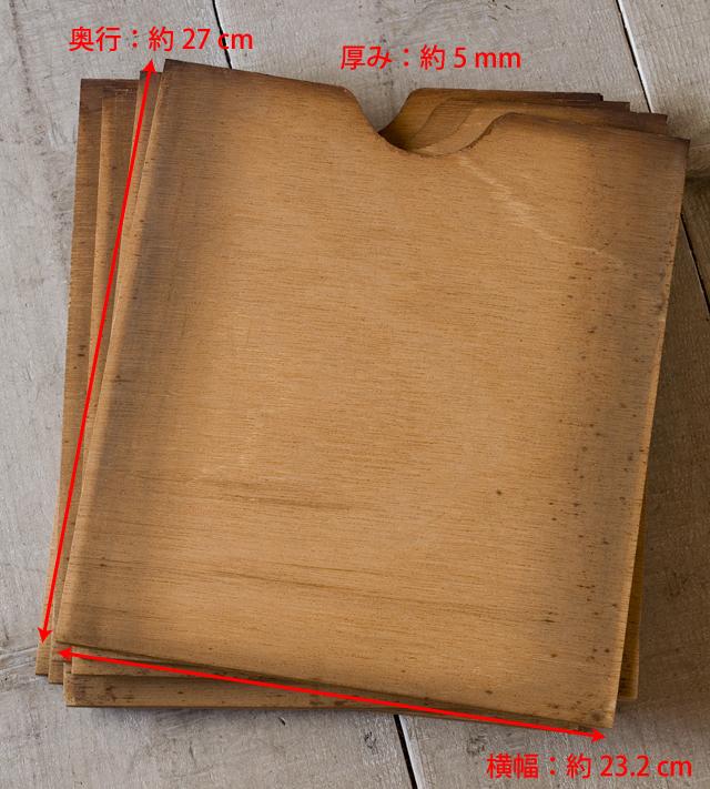 アンティークな古い木製レターケース-06a