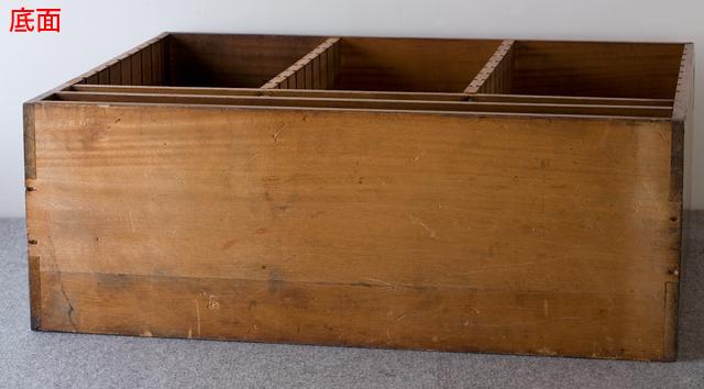 アンティークな古い木製レターケース-14a