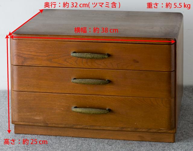 純銀:シルバーカトラリー木製収納ケース-02a