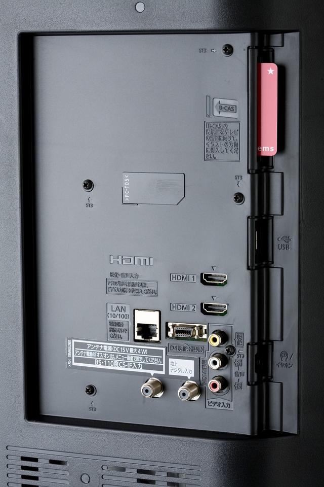 Panasonic:パナソニックの液晶TV:テレビ、VIERA:ビエラ「TH-L32C6」-04