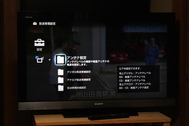 SONY:ソニーの液晶テレビ:TV、BRAVIA:ブラビア「KDL-40EX500」-03