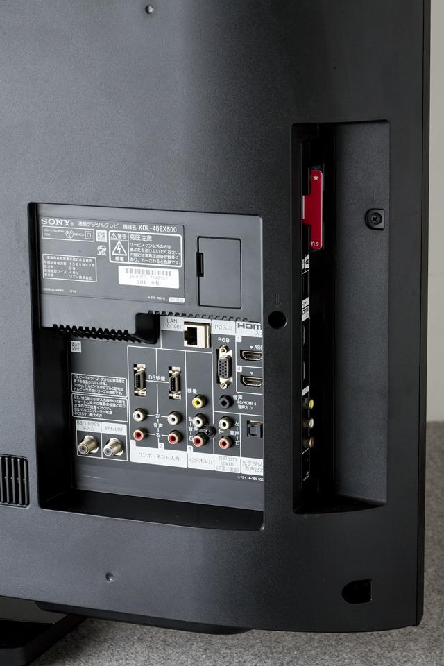 SONY:ソニーの液晶テレビ:TV、BRAVIA:ブラビア「KDL-40EX500」-09
