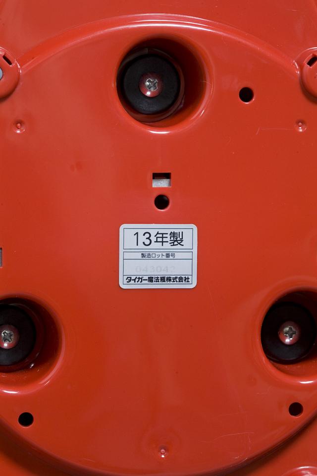 TIGER:タイガーのマイコン炊飯ジャー「JAI-H550」トマトレッド:RT-07