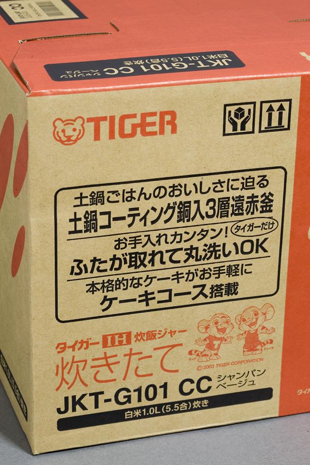 TIGER:タイガーのIH炊飯ジャー「JKT-G101」-07