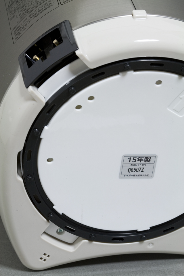 TIGER:タイガーVE電気まほうびん<とく子さん>「PIK-A300」-06