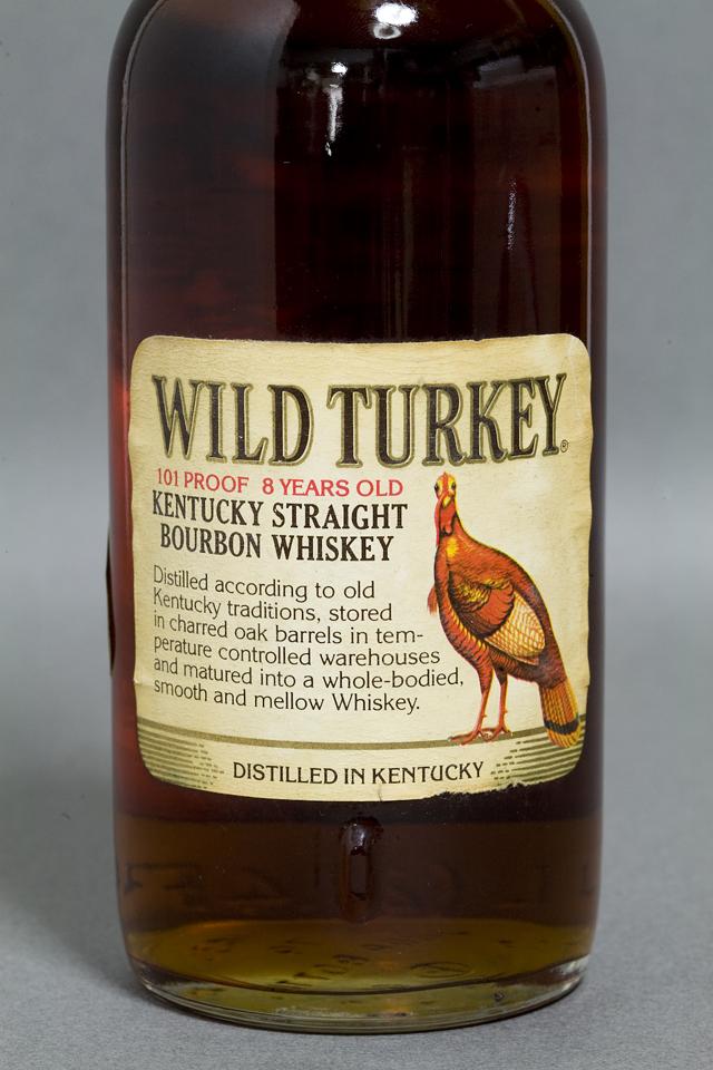 「WILD TURKEY:ワイルドターキー」8年-04